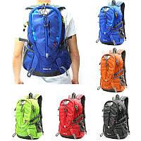 IPRee 40L Waterproof Nylon Backpack Sports Rucksac - рюкзак для спортсменов и туристов на любой вкус и цвет!
