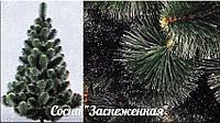 Искусственная Сосна Заснеженная Микс 250 см Новогоднее Дерево 2,5 метра