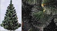 Искусственная Сосна Заснеженная 150 см Новогоднее Дерево 1,5 метра