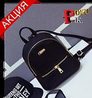 Рюкзак женский кожаный миниатюрный с горизонтальным замком