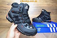 Зимние ботинки+кроссовки Adidas Terrex черные с серым+мех