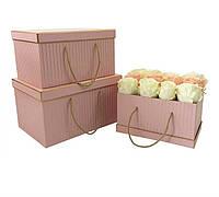 Коробки под цветы, прямоугольные, розовые в полоску, набор 3 шт