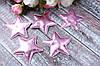 """Апликация """"Звездочка большая экокожа"""", 6,5 х 6,5 см, 25 шт/уп, розового цвета"""