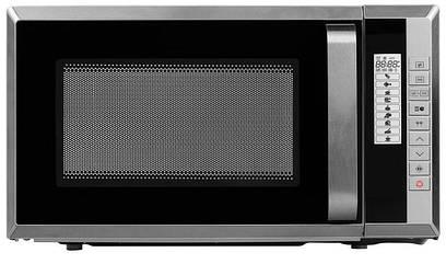 Микроволновая печь MD 17104 с грилем 20 л
