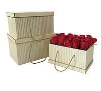 Коробки под цветы, прямоугольные, бежевые в полоску, набор 3 шт