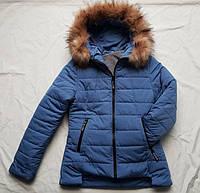 Куртка зимняя подростковаядля девочки 10-14 лет с мехом голубогоцвета