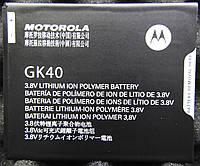 Батарея Moto E4 XT1762