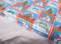 Бумага упаковочная новогодняя 100*70 см (фольгированная)