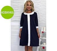 """Платье большого размера """"Таира"""" с контрастной отделкой"""