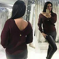 Женский вязаный модный свитер с оригинальным вырезом