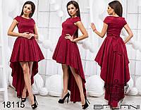 Стильное платье с шлейфом размер 42,44,46