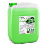 Grass Безконтактный автошампунь Active Foam Extra 23 kg