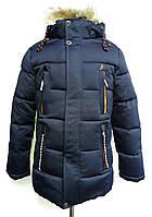 Куртка зимняя подростковая на меху