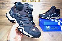 Зимние ботинки+кроссовки Adidas Terrex с мехом