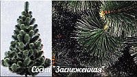 Искусственная Сосна Заснеженная Микс 120 см Новогоднее Дерево 1,2 метра