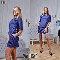 Платье стильное короткое с карманами люрекс на дайвинге 2 цвета SMV1895