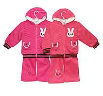 Костюмы детские теплые для девочки №747