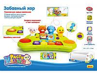 """Орган Play Smart """"Забавный хор"""" (7731)"""