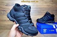Зимние ботинки+кроссовки Adidas Terrex черные с мехом