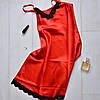 Красный атласный пеньюар с чёрным кружевом