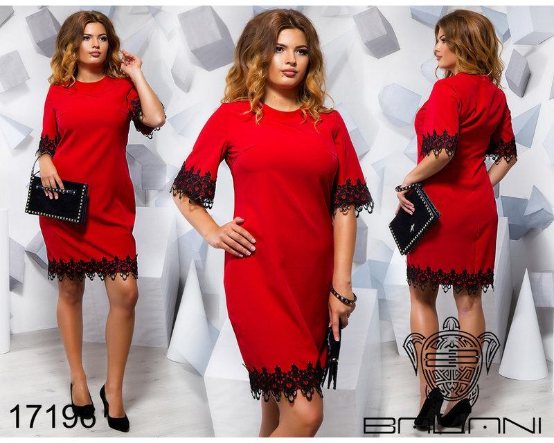 719dcae0a43 Нарядное женское платье креп костюмка размеры  50