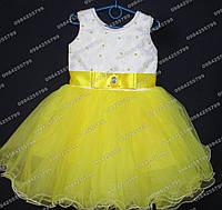Платье бальное Неженка (Морская волна) Возраст 3-4г., фото 1