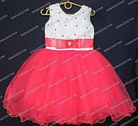 Платье бальное Неженка (Коралл) Возраст 3-4г., фото 1