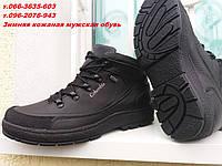 Польская мужская обувь на зиму