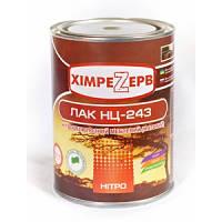 ЛАК НЦ-243 (0,8 кг) ХІМ МАТОВИЙ