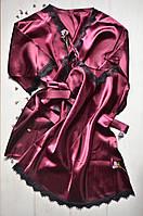 Домашний комплект пеньюар с халатиком