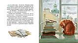 Детская книга Елка, кот и Новый год Для детей от, фото 2