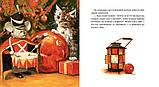 Детская книга Елка, кот и Новый год Для детей от, фото 5
