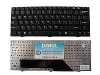 Оригинальная клавиатура для ноутбука MSI U90, U100, U110, U115, U120, U123, rus, black