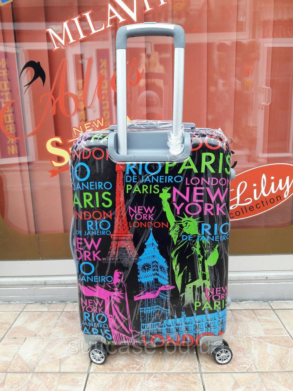 Чемоданы рио высказывания про чемоданы