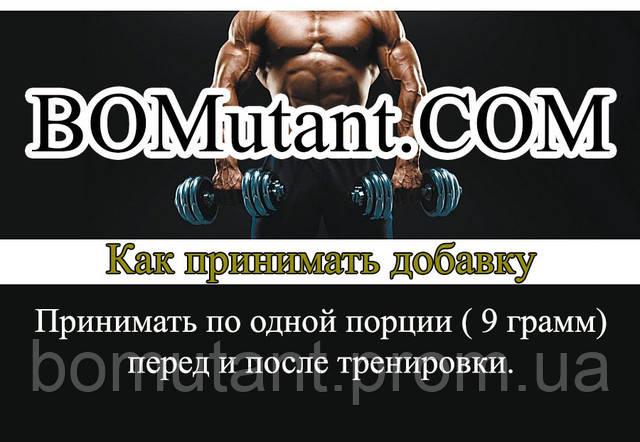как принимать BPI sports Best Glutamine 400 гр снежный конус