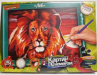 Картина по номерам большая: Лев KN-01-07 Danko-Toys Украина