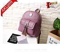 Рюкзак женский кожаный с кисточками и заклепками