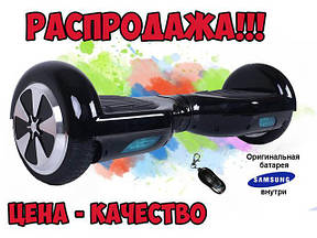 """Где купить гироскутер: несколько советов где можно заказать гироскутер - """"Гироборд"""""""