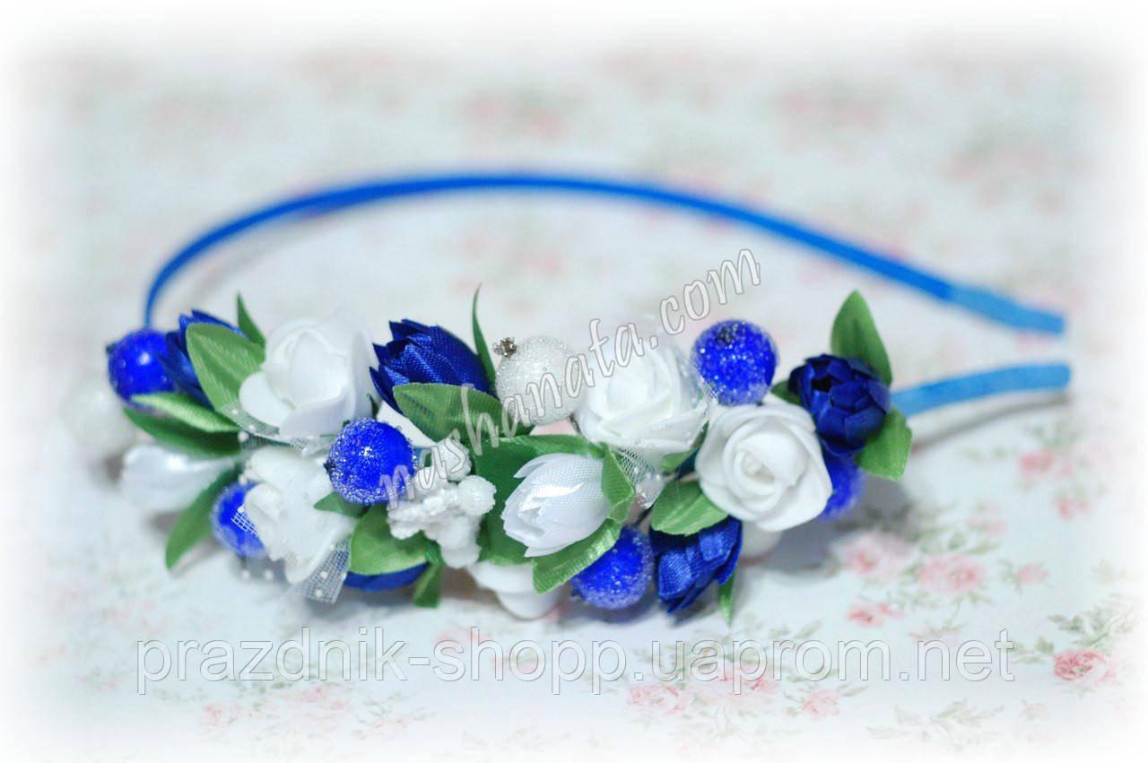 Ободок для волос. Бело синий.