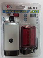 Комплект велосипедных фонарей BL-408, фото 1