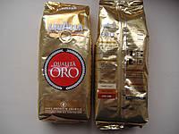 Кофе в зернах LAVAZZA QUALITA ORO (250 гр.) Италия