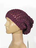 Шапка вязаная ажурная пурпурно-фиолетовая женская