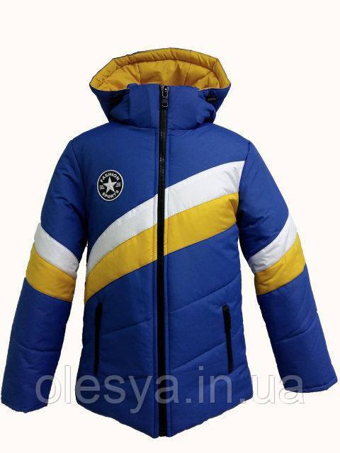 Модная зимняя куртка на мальчика размер 34- 46
