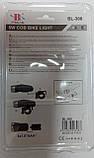 Комплект велосипедных фонарей BL-308, фото 2