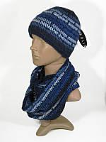 Шапка на вязаной подкладке синяя мужская женская