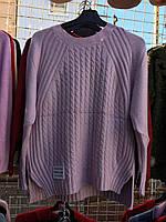 Женский свитер красивый 46-50