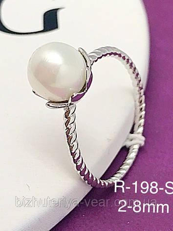 Кольцо Xuping R-198(9), фото 2
