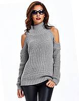 Женский свитер под горло крупной вязки с открытыми плечами серый