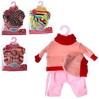Одежда для пупса Кукольный наряд BJ-F-T-S-R, 4 вида
