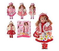 Детская Интерактивная Кукла КСЮША 5330-31-32-33 поет песни, отвечает на вопросы